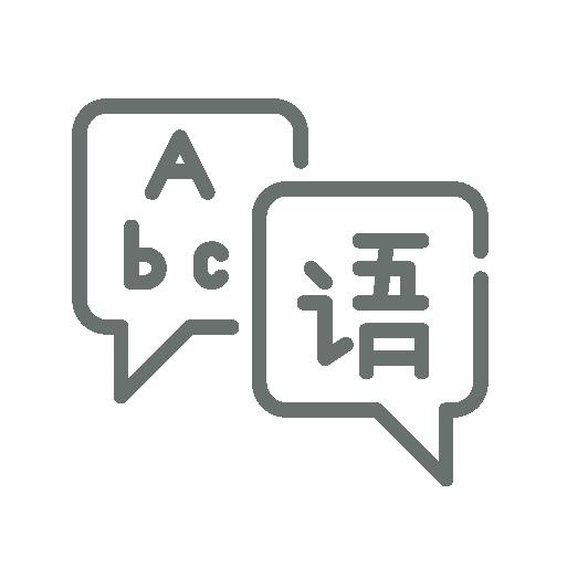 healper_language1